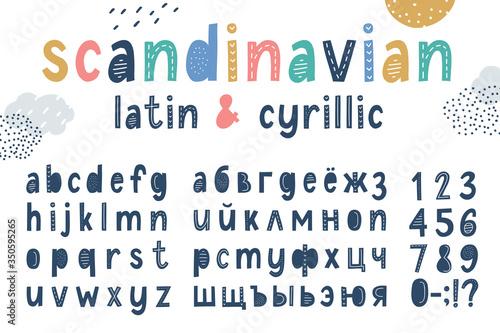Fotomural vector scandi latin and cyrillic kids alphabet