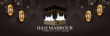 Greeting Card Hajj Mabrour Cal...