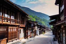 Nakasendo Old Post Town Of Tsu...