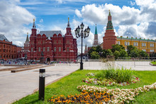 Moscow. Kremlin. Red Square. H...