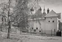 Old English Court In Varvarka Street