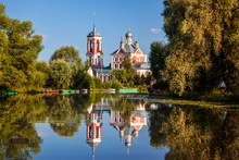 View Of The Church Of The Forty Martyrs On The Trubezh River In Pereslavl Zalessky. Yaroslavl Region, Russia