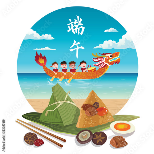 Fototapeta Dragon Boat Festival illustration. Dragon boat racing and chinese rice dumplings. Caption: Dragon Boat Festival.  obraz