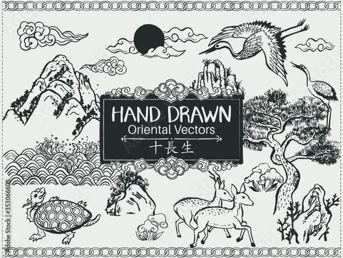 Set of hand drawn oriental elements Fototapet