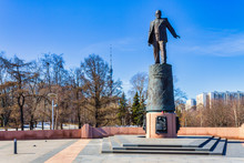 Panoramic View On Sergei Korolev Sculpture Near Rocket Monument To The Conquerors Of Space In Moscow, Russia.