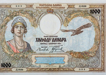 Queen Marie At Left, Bird. Portrait From Yugoslavia 1000 Dinara 1931 Banknotes. An Old Paper Banknote, Vintage Retro. Famous Ancient Banknotes. Collection.