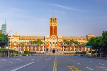 Presidential Office Building I...