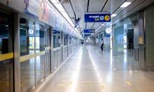 Empty Subway Station Making Th...