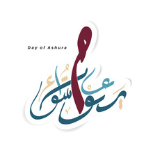 Vector Arabic Calligraphy Of Ashura Day. Translated: The Tenth Day Of Muharram In The Islamic Calendar.
