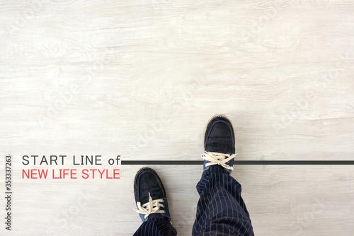 Fototapeta 新しい生活様式へのスタート obraz