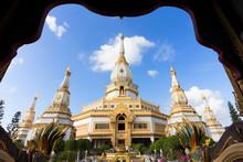 Pha Nam Yoi Temple, Roi Et Thailand