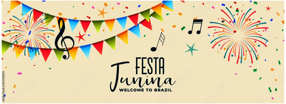 Fototapeta festa junina party invitation banner design template design illustration