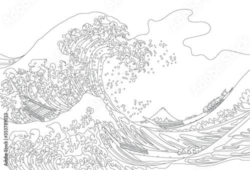 Photo The Great Wave of Kanagawa