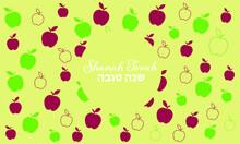 Rosh Hashanah, Hashanah Rosh, Hashanah, Rosh Hashana, Hashana Rosh, Hashana, Shana Tova, Rosh, Jewish New Year, Jewish Rosh, Jewish New, Jewish Hashanah, Jewish Hashana, Israel Rosh, Israel Hashanah