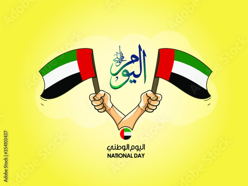 Photo National Day written in Arabic calligraphy vector best use for UAE National day
