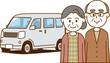 老夫婦と自動車のイメージイラスト