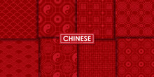 Chinese Seamless Pattern Set, ...