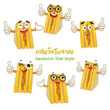 Sandwich Thai Style In Thai La...