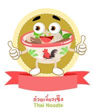Cartoon Thai Noodle Soup In Th...