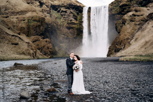 Obraz na plátně Destination Iceland wedding