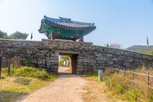 Remains Of Geumjeong Fortress ...