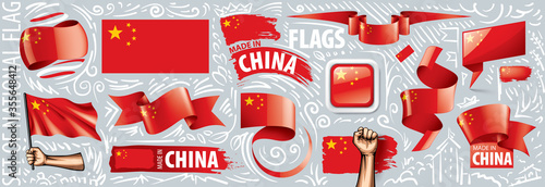 Vector set of the national flag of China in various creative designs