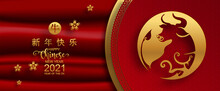 Chinese New Year 2021 Year Of ...