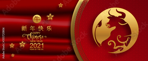 Obraz Chinese new year 2021 year of the ox , red paper cut ox character,flower and asian elements with craft style on background.(Chinese translation : Happy chinese new year 2021, year of ox) - fototapety do salonu