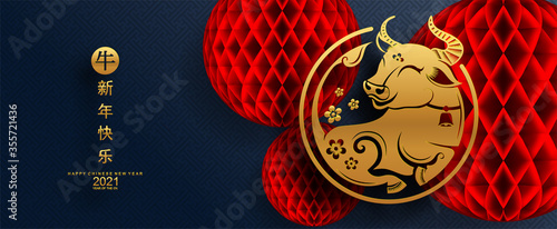 Chinese new year 2021 year of the ox , red paper cut ox character,flower and asian elements with craft style on background Canvas Print
