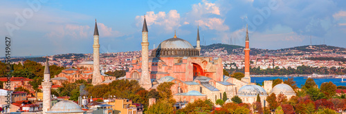 Stampa su Tela Hagia Sophia museum and ancient church