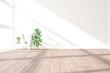 Leinwandbild Motiv modern room with table and plants interior design. 3D illustration