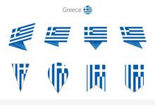Greece National Flag Collectio...