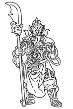 Guan Yu(died January Or Februa...