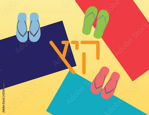 Photo Colorful summer background and Hebrew text, Ariel view of colorful beach towel and flip flops on Yellow send