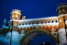 Architecture Of Moscow City. Figured Bridge In Tsaritsyno Park. Color Night Photo.