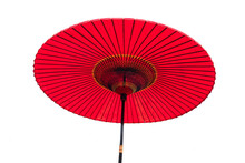 Vintage  Japanese Style Red Um...