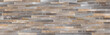 Old  natural  long wooden planks texture panorama