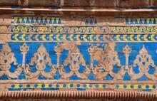 Interior Of Walls In Man Singh...