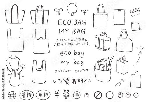 Fotografía レジ袋有料化・エコバッグにまつわる手描きイラスト