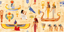 Egyptian Vector Papyrus With P...