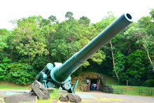 Battery Hearn Mortar Cannon At...