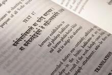 A Text From Hindu Sacred Book Bhagavad Gita