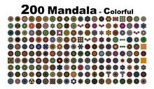 Various Mandala Collections - 200