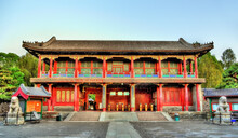 Entrance To The Summer Palace ...