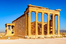 It's Erechtheion Or Erechtheum, Acropolis Of Athens. UNESCO World Hetiage Site.