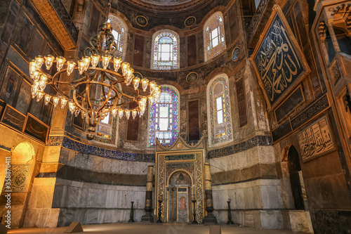 Photo Hagia Sophia Museum in Istanbul, Turkey