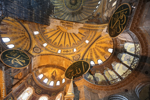 Hagia Sophia Museum in Istanbul, Turkey Canvas Print