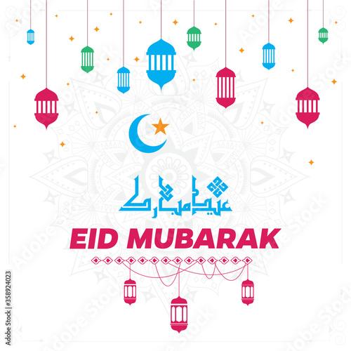 Fototapety, obrazy: Eid Greeting Card