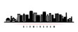 Birmingham skyline horizontal banner. Black and white silhouette of Birmingham, Alabama. Vector template for your design.