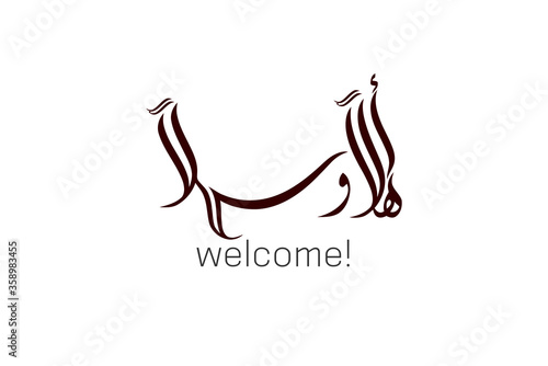 Fotografía Welcome word in creative arabic calligraphy type
